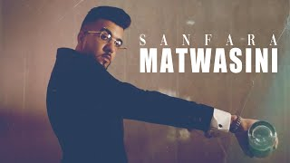 Sanfara - Matwasini | متوصيني (Clip Officiel)