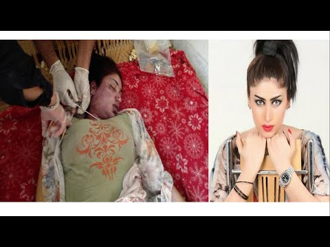 QANDEEL BALOCH A PAKISTANI MODEL is Murdered who offered strip tease for cricketers