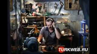 Материнская рана  / Рана матери турецкий фильм