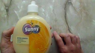 Как сделать жидкое мыло в домашних условиях(В этом видео-уроке показано, как из обычного мыла сделать жидкое мыло своими руками. Для этого нам понадобит..., 2015-07-27T07:41:38.000Z)