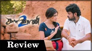 Kalavani 2 review | Trailer | Vimal, Oviya, | A. Sarkunam