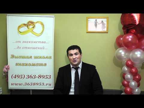 «Компас» - брачное агентство в Санкт-Петербурге для