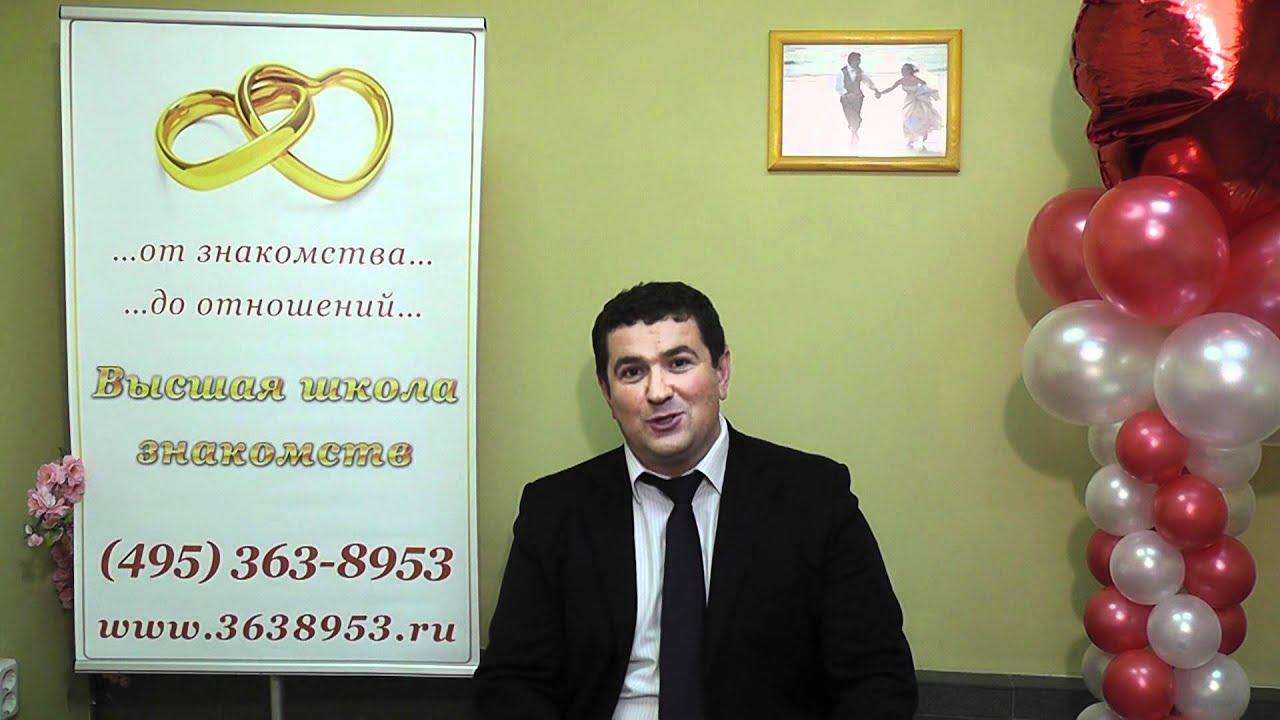 агенство знакомств партнер 51-40-47