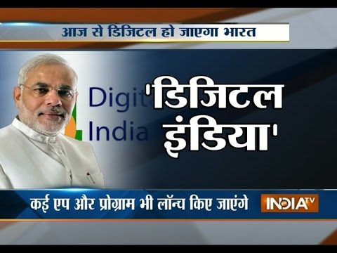 Digital India: Things to know about PM Narendra Modi's project | India Tv