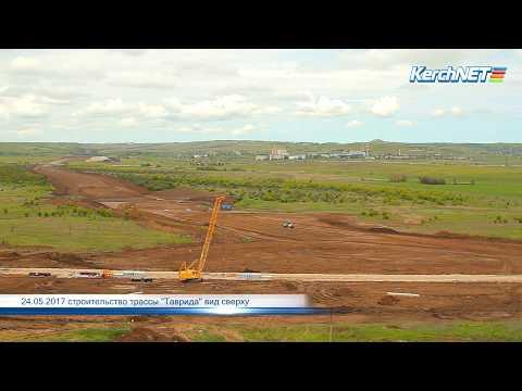 kerchnettv: Строительство трассы