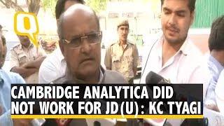 Cambridge Analytica Did Not Promote JD(U) in 2010 Bihar Polls: KC Tyagi