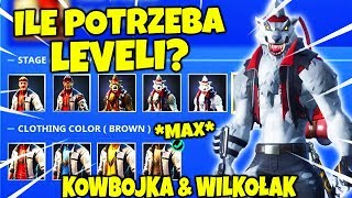 * MAX * WEREWOLF and COWBOY! WHAT YOU NEED TO HAVE THE LEVEL TO UNLOCK SKINS SEASON 6! Fortnite
