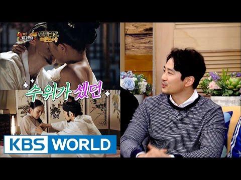 Jung Sia went violent over Baek Dobin's love scene? [Happy Together / 2016.12.22]