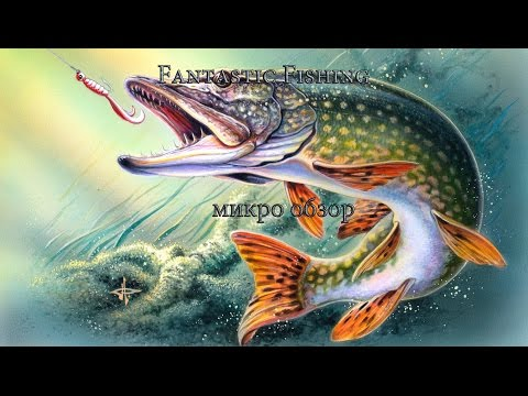 Рыбалка и охота. Игра онлайн симулятор рыбалки и охоты