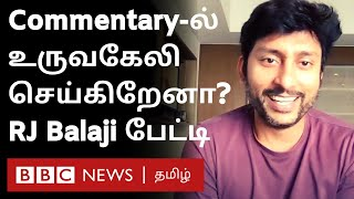 Mookuthi Amman Movie ஒரு ஆன்மீக நையாண்டியா? Nayanthara இணைந்தது எப்படி? RJ Balaji Interview