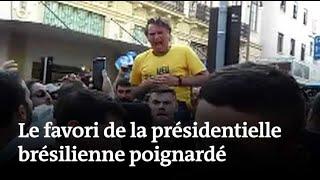 Coup de couteau sur le favori à la présidentielle brésilienne