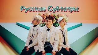 EXO-CBX -  Blooming Day рус. саб (RUS SUB)