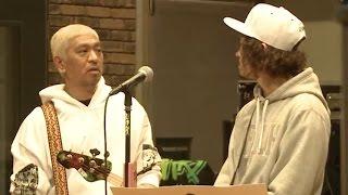 松本人志・WANIMA出演/タウンワークCM「バンド結成」編メイキング