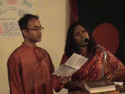 O Amar Desher Mati Lyrics - Rabindra Sangeet ...