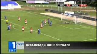 Montana - CSKA Sofia 1:3 Highlights 07.05.2013
