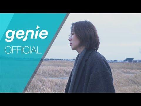 I'll (아일) - 그 해 겨울 Last Winter (Feat. 주니엘 JUNIEL) Official M/V