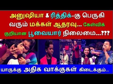 Super singer junior 6 | Anushiya & Hrithik are having more people suport than poovaiyaar. ..