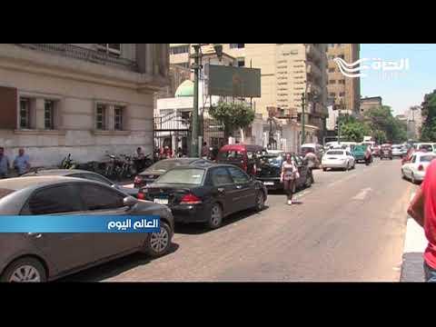 مجلس النواب المصري يقر قانون التأمين الصحي