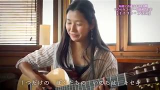 しあわせのたね(テレビ神奈川放映ver)