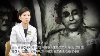 참혹했던 5.18 민주화운동 당시 의료진들의 생생한 증언