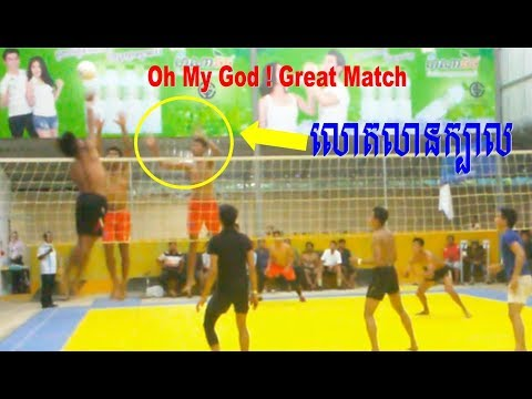 The Best Volleyball 4 VS 5 Cambodia best Match