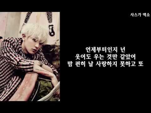 (+) 엑소 (EXO) - EXODUS (엑소더스) 파트별가사 (lyrics)