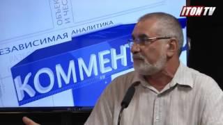 "Почему евреи не любят ""русских""?"