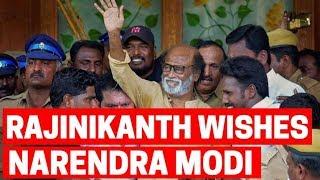 """You Did It"": Superstar Rajinikanth wishes Prime Minister Narendra Modi"