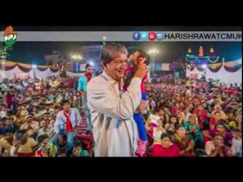 harish rawat singing
