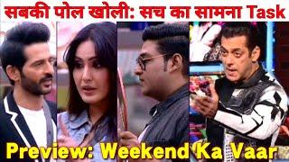 Bigg Boss 13, Arhaan Khan EXPOSED by Kamya Punjabi, Rashmi Desai's Brother 14th Dec, Weekend Ka Vaar