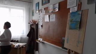 Урок обр. мист. в 5 класі. Осінній пейзаж