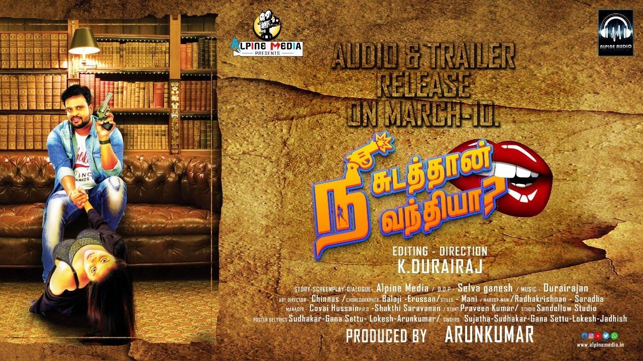 Download NEE SUDATHA VANTHIYA? - Official Trailer  Arun Kumar  TikTok Elakkiya  Thangadurai  K.Durairaj