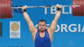 2015 European Weightlifting Championships Men's +105 kg \ Тяжелая атлетика Чемпионат Европы(https://www.youtube.com/watch?v=SJhUlBNvImg 2015 European Weightlifting Championships Men's +105 kg Tbilisi, Georgia Чемпионат Европы по тяжелой ..., 2015-04-18T15:35:29.000Z)