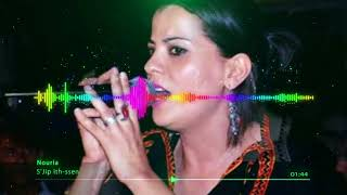 Nouria 2018 ... S'Jip Ithessen ( Audio Officiel )