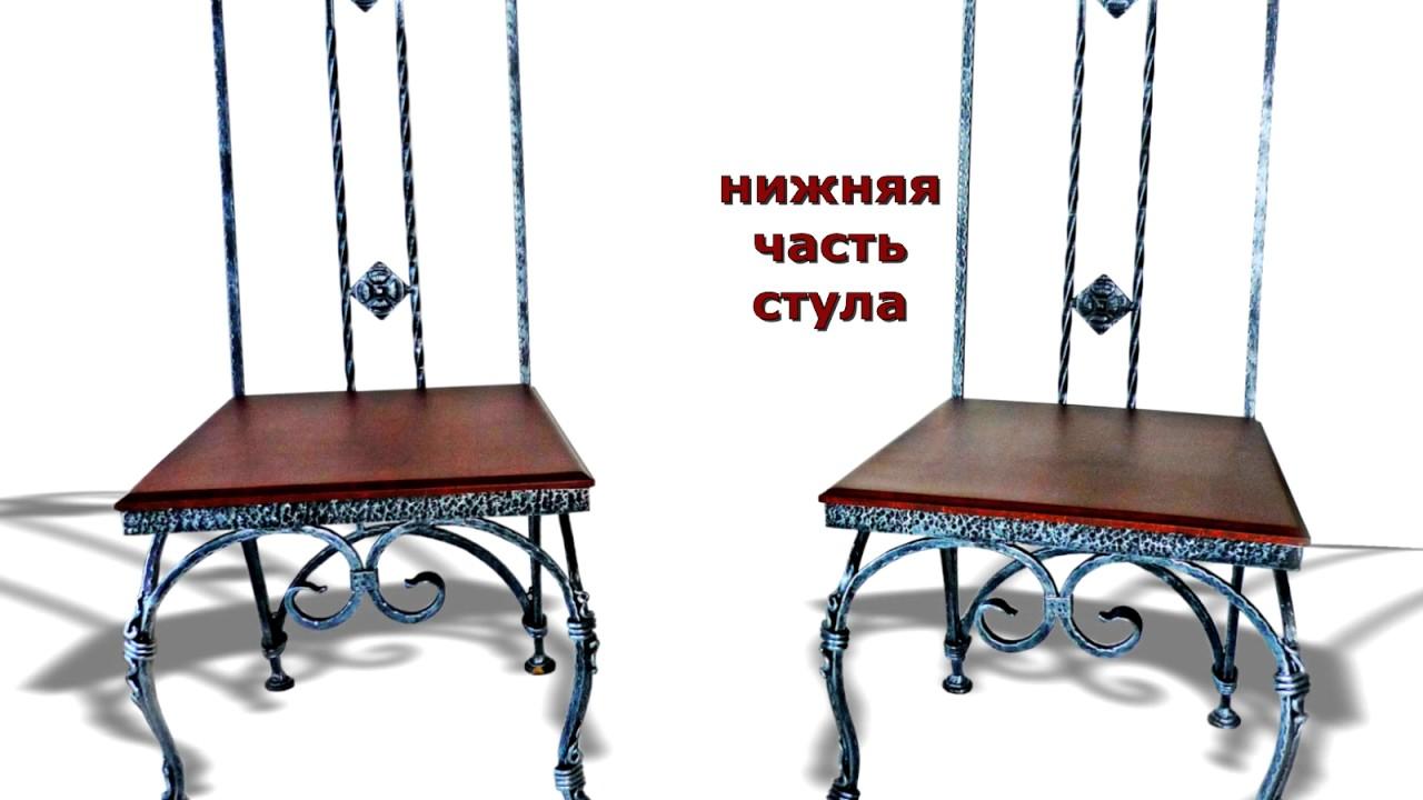 Стулья для дома и офиса купить в Украине. Стул CANTICO Кантико .