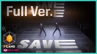 [I-LAND/Full Ver.] 세 번째 테스트 - 보컬 총대 유닛 '그라운더' ♬Save ME 200717 EP.4