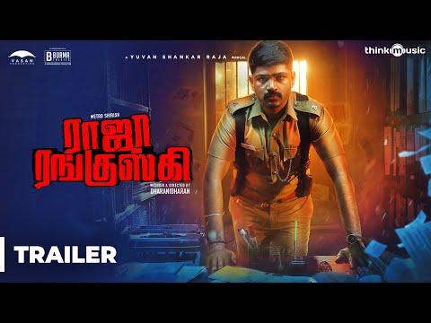 Raja Ranguski Trailer | Metro Shirish,...