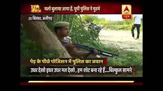 Ghanti Bajao: UP Police invites media to witness encounter