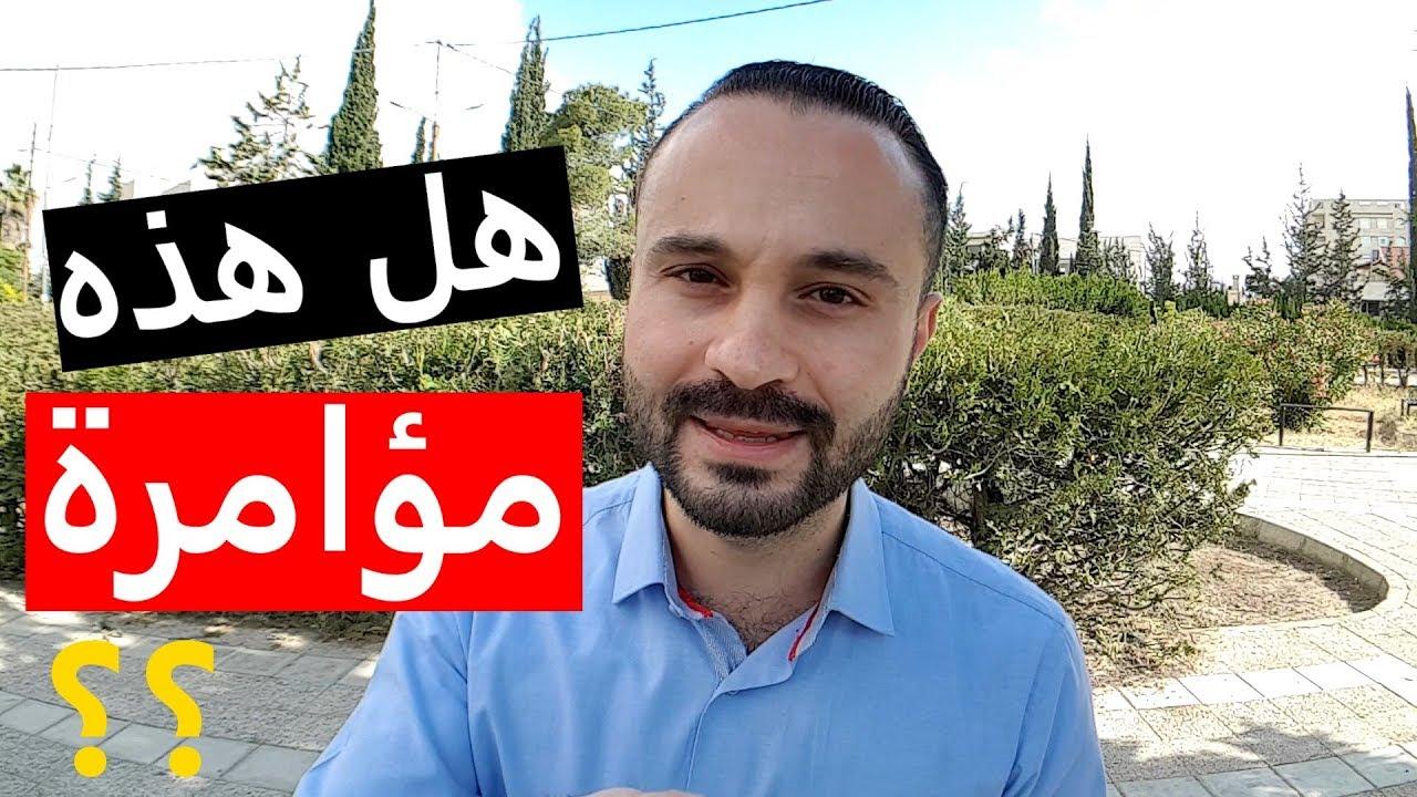 مسلسلات رمضان 2018 تتلاعب بعقولنا دون أن نشعر! شاهد حتى لا تكون أنت الضحية القادمة