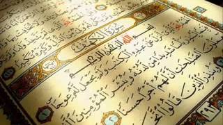 Best Quran Recitation - Abdul Wadood Haneef - Al-Kahf (Part 1)