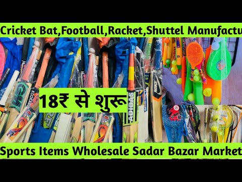 Cricket Bat 18₹ से शुरू Sports Items Wholesale Market In delhi Sadar Bazar Cricket Bat Manufacturer