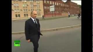 Дневник Путина