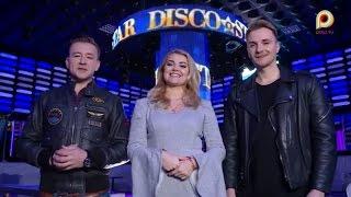 DISCO STAR 2017 - odcinek 1