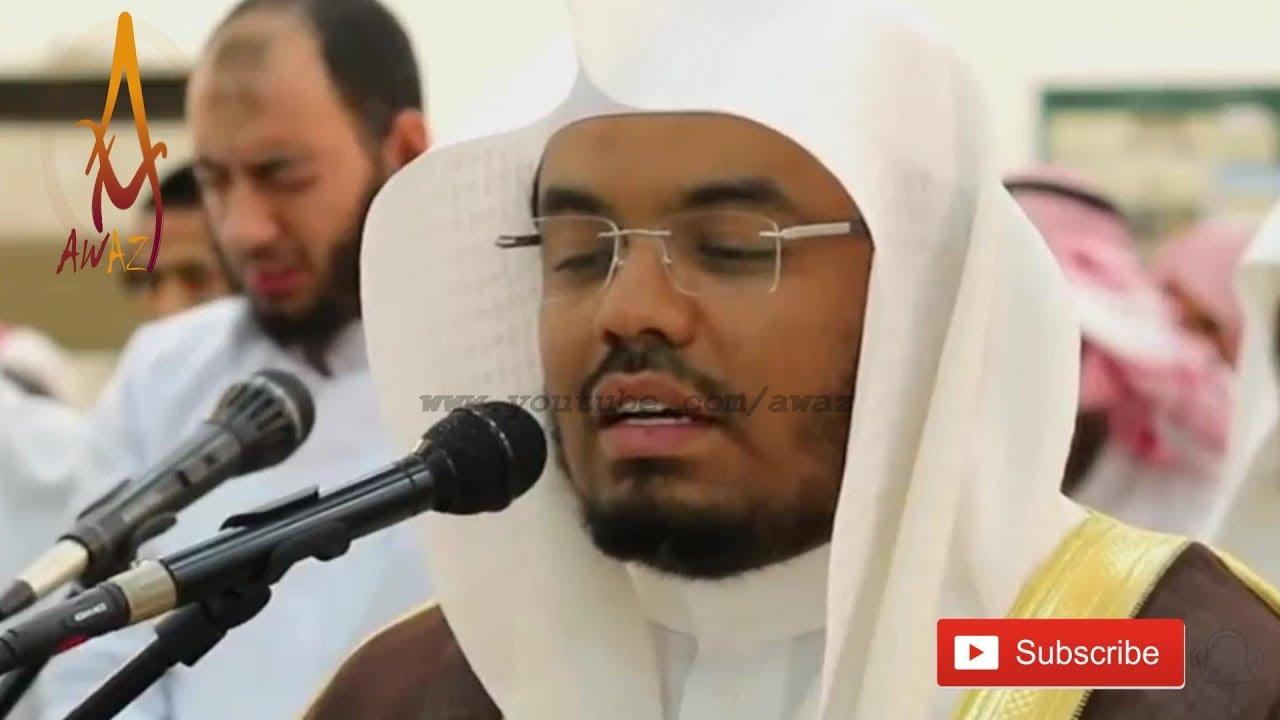 Best Quran Recitation in the World | Heart Soothing by Sheikh Yasser Al Dosari | AWAZ