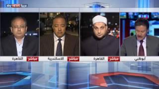 مصر... الإرهاب يضرب بقبضة الطائفية