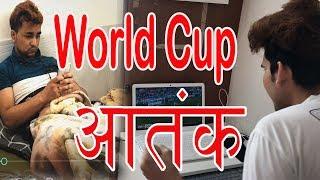 World Cup | Creaze  ||  comedy video...