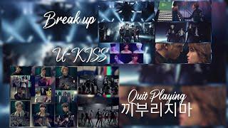 Реакция на U-KISS (유키스) 'Quit Playing (끼부리지마)' MV Full Ver и…