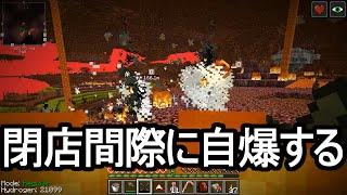 【Minecraft】ありきたりな高度工業#47【FTB Interactio…