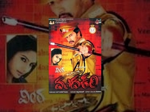 Veera Madakari Kannada Comedy Action Movie | Sudeep ...