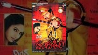 Veera Madakari Kannada Comedy Action Movie   Sudeep, Ragini Dwivedi   Kannada Movie